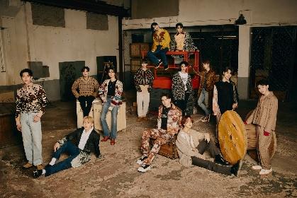 SEVENTEEN、メンバーの仲睦まじい姿をおさめた新曲「ひとりじゃない」ジャケット撮影メイキング映像公開