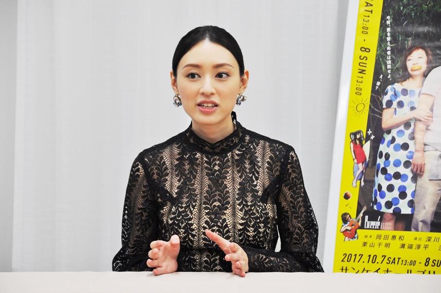 栗山千明。 [撮影]吉永美和子