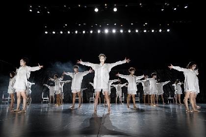 演出振付家、舞踊家の金森穣が芸術監督を務めるNoismがダンス公演を愛知県豊橋市で上演