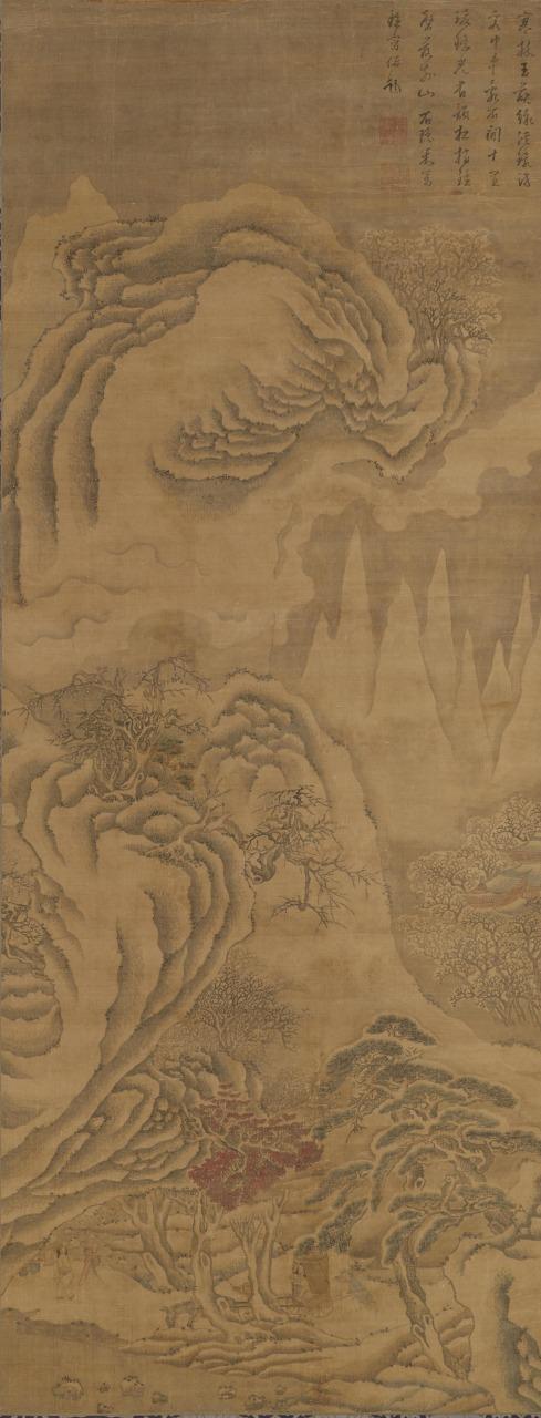 米万鍾「寒林訪客図」明・16-17世紀 (橋本コレクション) 画像提供:東京国立博物館 Image:TNM Image Archives