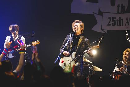 『つるの剛士 25周年記念ライブ 〜25th☆10th〜』レポート 四半世紀を振り返り、「本当にあっという間な感じ」