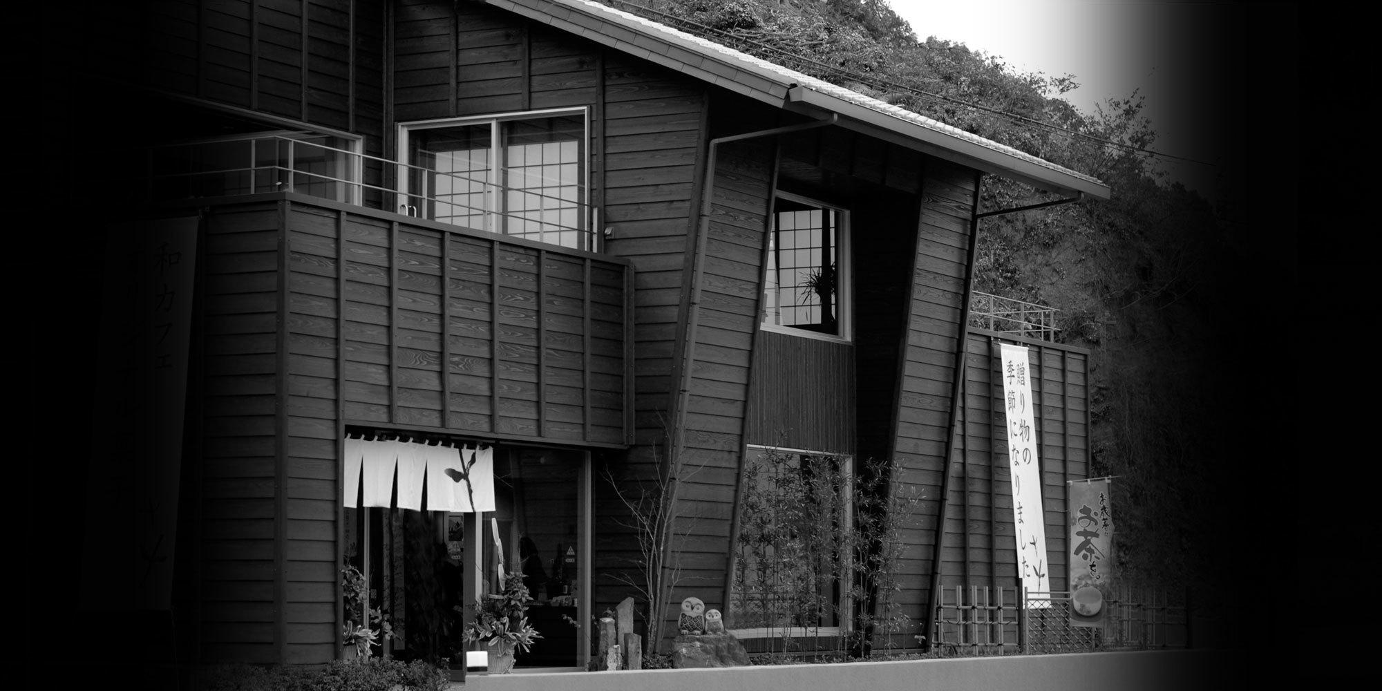 『山田詩子展~絵本の世界~』丸山製茶株式会社 直売店 「茶菓 きみくら」