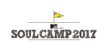 『SOUL CAMP 2017』第5弾出演発表でブランド・ヌビアン(サダト・エックス、ロード・ジャマー、DJアラモ)