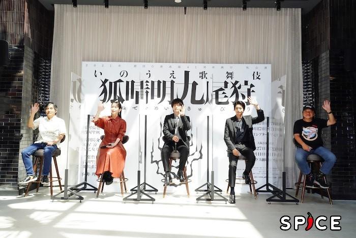 (左から)中島かずき、吉岡里帆、中村倫也、向井理、いのうえひでのり  オフィシャル撮影:田中亜紀