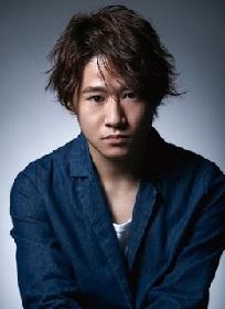 西川大貴、自身の誕生日8/30にライブ『303030』を開催