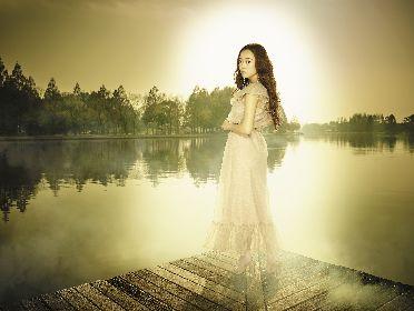 Kalafina Wakanaソロデビューシングル発売日決定 最新ビジュアルも公開