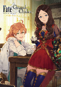 『Fate/Grand Order』第 1 部の概念礼装画集販売開始 『Fate/Grand Order』内でも「始動記念キャンペーン」を開催