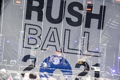 Saucy Dog『RUSH BALL 2021』ライブレポート ーー夏空にどこまでも響き渡るグッドメロディ