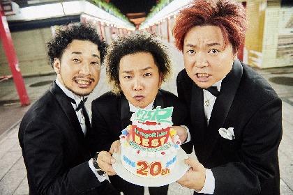 175R、新曲「ANNIVERSARY」のMVを公開 監督は東市篤憲氏
