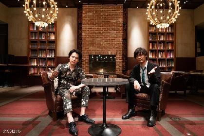 『中川晃教 Live Music Studio』 ゲストに加藤和樹を迎えた第一回の配信曲&プロモーション映像が公開