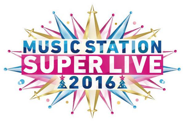 「ミュージックステーション スーパーライブ2016」ロゴ