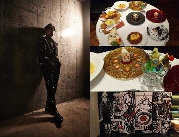 DIR EN GREYの京プロデュース「ゼメキスカフェ」銀座に期間限定オープン