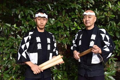 メンバーの齊藤栄一と地代純が語る、鼓童の魅力とは? 「鼓童 ワン・アース・ツアー 2019『道』」