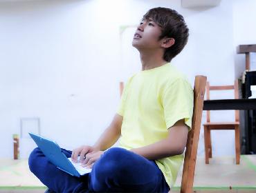 「眠れないくらい悩んでいるけど(笑)、それが楽しいんです」 ~『KID VICTORY』で3年ぶりに舞台に立つ加藤清史郎にインタビュー!~