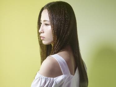 Uru、主題歌「ファーストラヴ」× 映画『ファーストラヴ』特別映像がGYAO!にて解禁、シングル全曲先行配信も決定