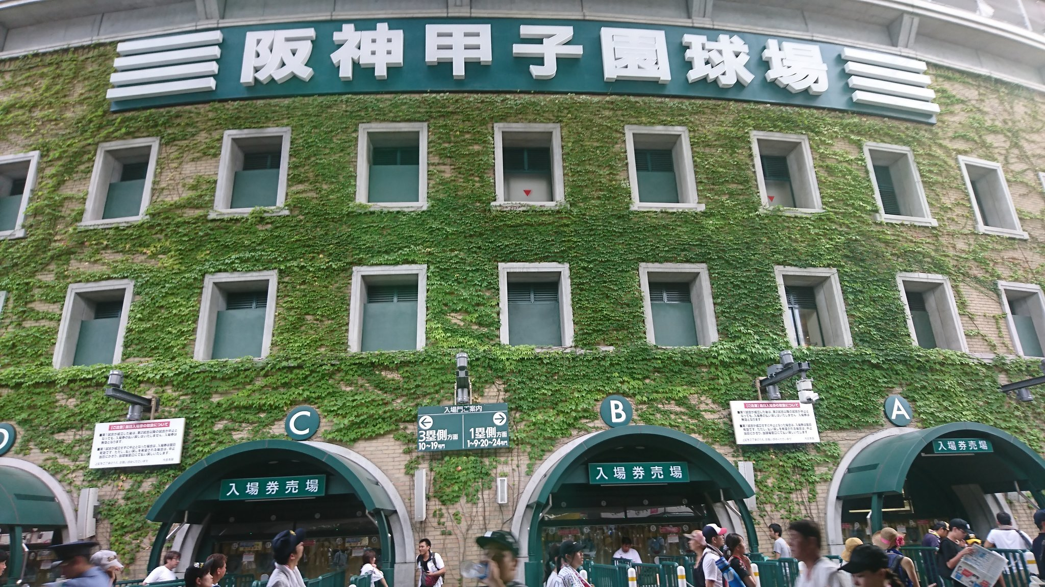 広陵・中村の活躍で熱戦に湧く阪神甲子園球場