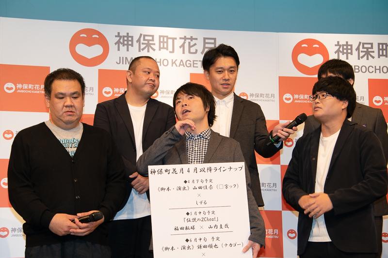 (前列左より)鎌田順也、ライス(後列)サルゴリラ