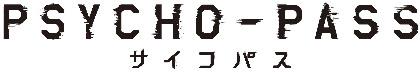 鈴木拡樹が公安局刑事課 三係に アニメ「PSYCHO-PASS サイコパス」 が完全オリジナルストーリーで舞台化