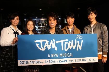 『JAM TOWN』製作発表会見 筧利夫、演出の錦織一清に「いざとなったら役を代わってもらう」