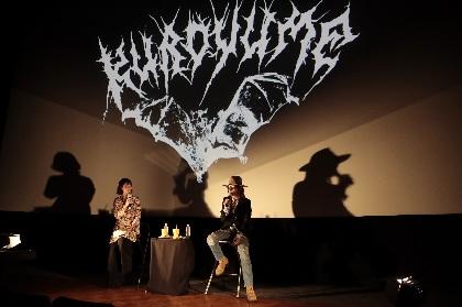 黒夢、DVD上映会トークイベントに清春が登壇