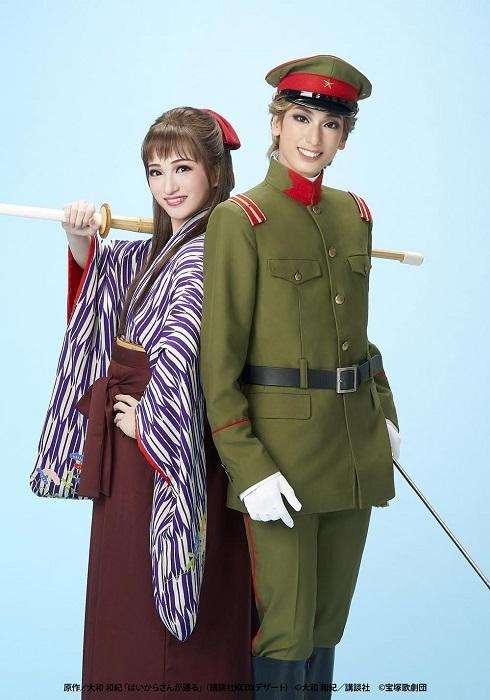 (c)大和 和紀/講談社(c)宝塚歌劇団