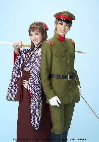 宝塚歌劇 花組公演『はいからさんが通る』がRakuten TVで独占LIVE配信決定