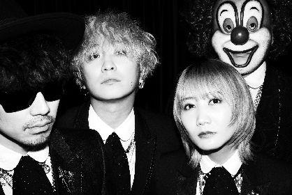 SEKAI NO OWARIの新曲「Dropout」がau新CMに起用 メンバーが松田翔太・桐谷健太・濱田岳とともに出演も