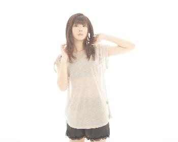 声優・沼倉愛美2ndライブツアー「アイ」のツアーグッズ公開! オリジナルアクセもついにグッズ化