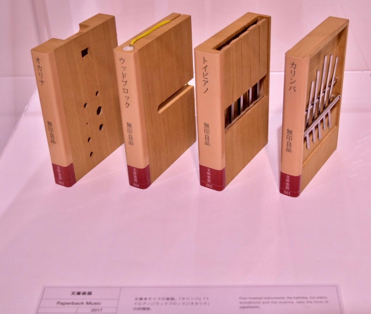 文庫楽器(明和電機)