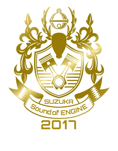 『SUZUKA Sound of ENGINE』が今年も開催!