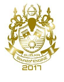 F1マシンは全21台! 懐かしの名車の数々が鈴鹿サーキットに集合する『SUZUKA Sound of ENGINE 2017』