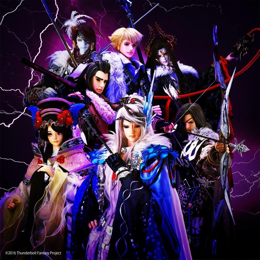 T.M.Revolution「RAIMEI」Thunderbolt Fantasy盤
