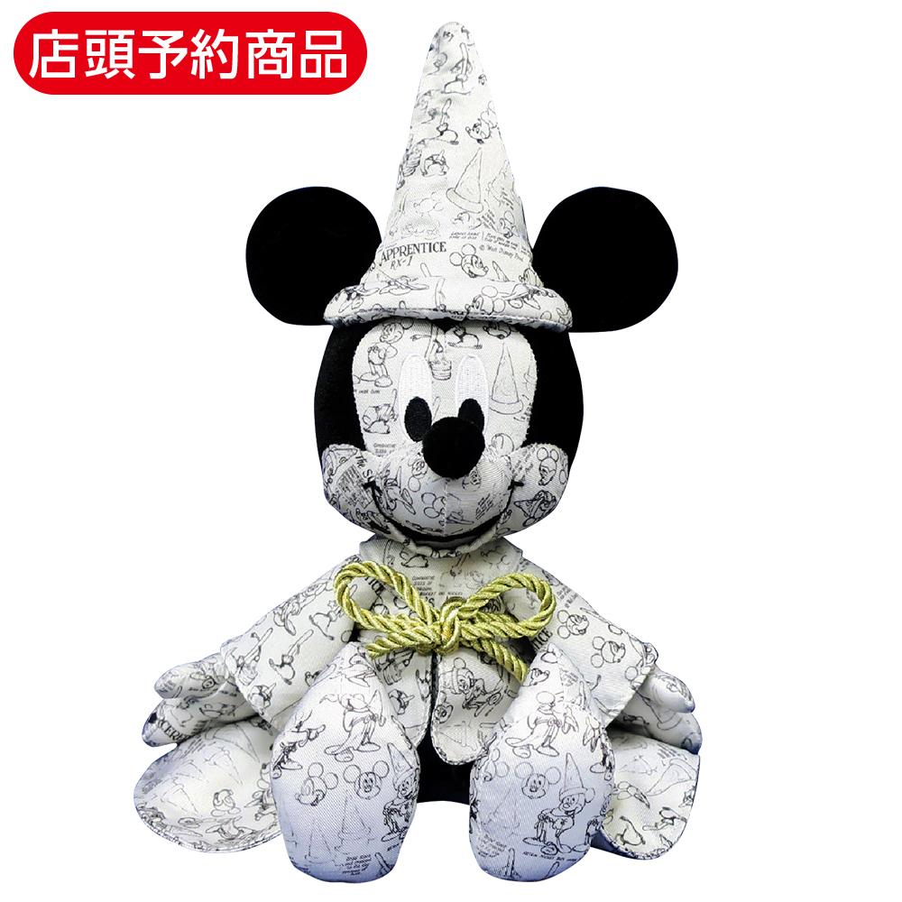ファンタジア/モデルシート/ぬいぐるみ ¥8,800(税込) ※会期スタート時は、店頭での受注販売(お一人様1個まで) 後日配送となりますので、予めご了承ください。 (C)Disney