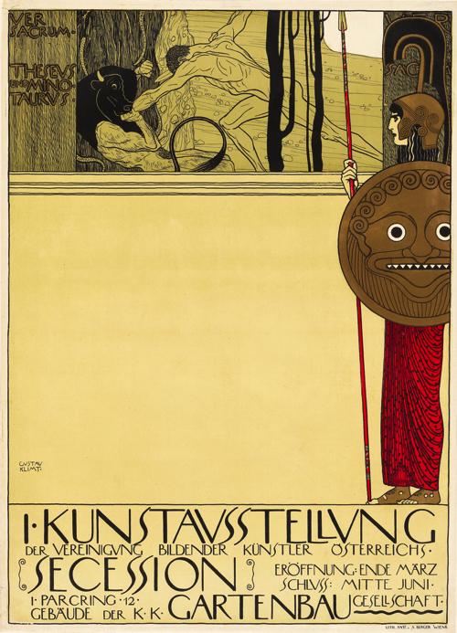 グスタフ・クリムト《第1回ウィーン分離派展ポスター》(検閲後) 1898年 カラーリトグラフ 97×70 cm ウ ィーン・ミュージアム蔵 (C) Wien Museum / Foto Peter Kainz ※大阪展では同作品の別版を出展します。