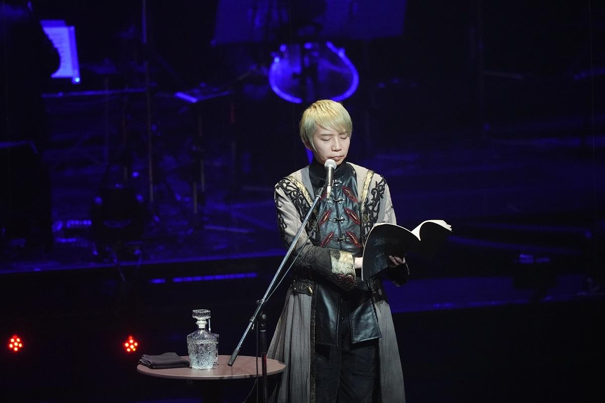 諏訪部順一 (C)READING HIGH