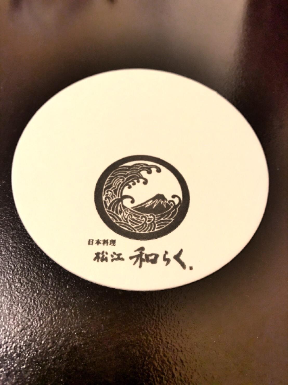 むすれぽ/島根(気まぐれプリンス担当)