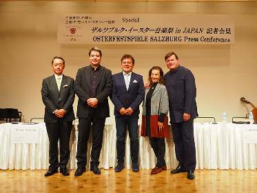 「ザルツブルク・イースター音楽祭 in JAPAN」が開幕