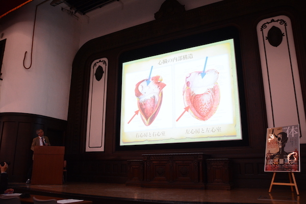 発表会ではスライドを交えて本展のコンセプトなどが説明された