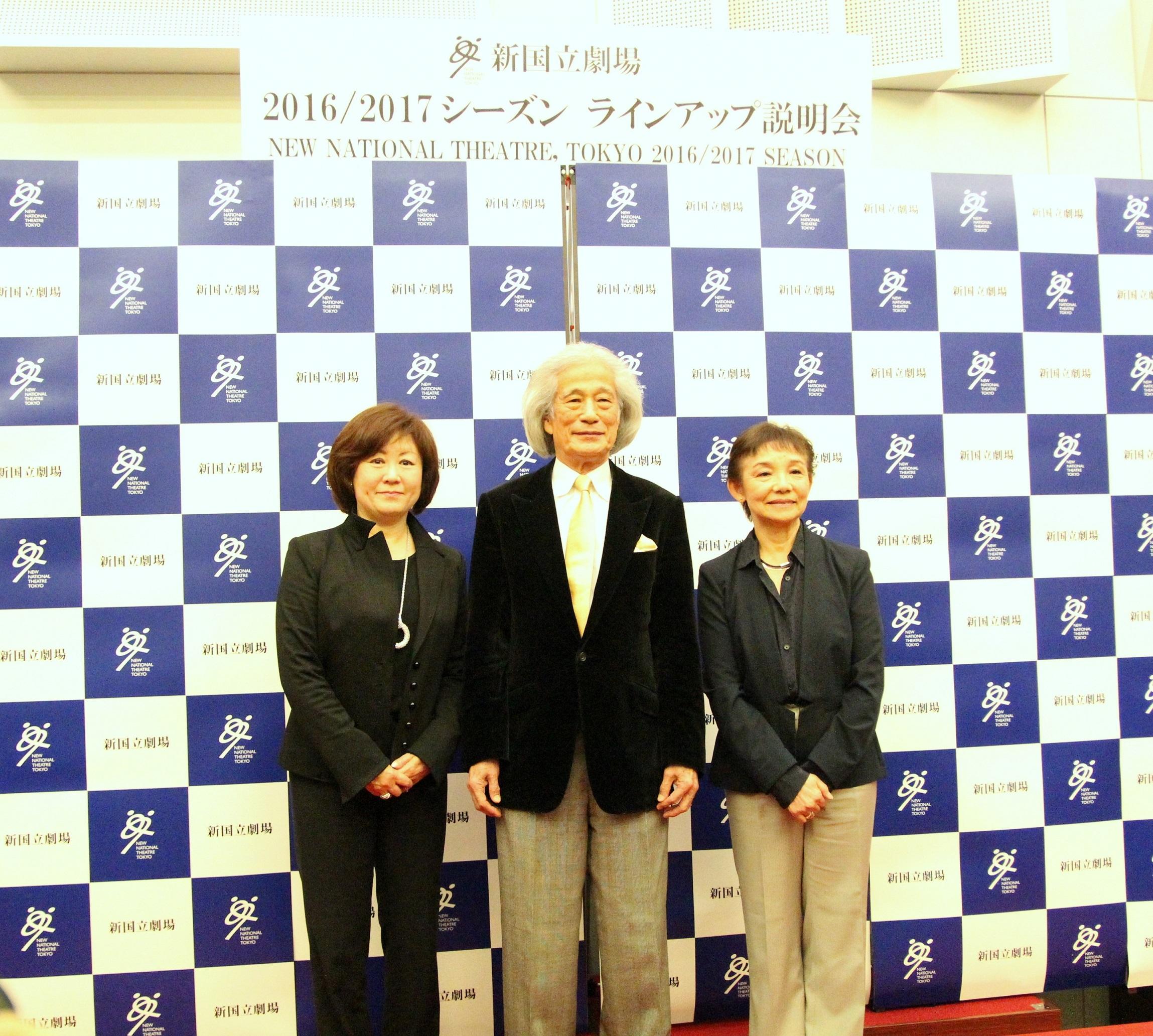 左から宮田慶子(演劇)、飯守泰次郎(オペラ)、大原永子(バレエ&ダンス)芸術監督