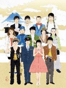 尾野真千子と向井理が恋人同士を演じる福耳「Swing Swing Sing」MV完成