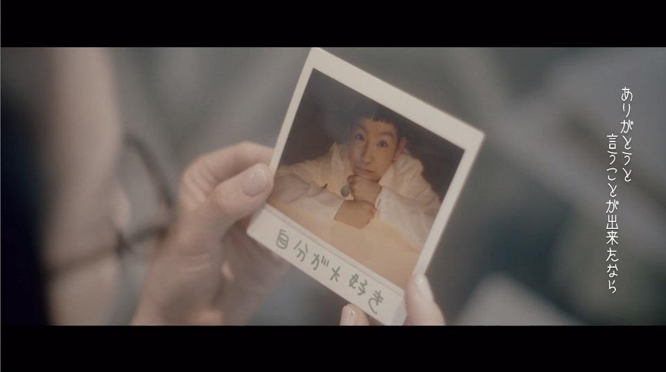 CIVILIAN「顔」MV/篠原ともえ