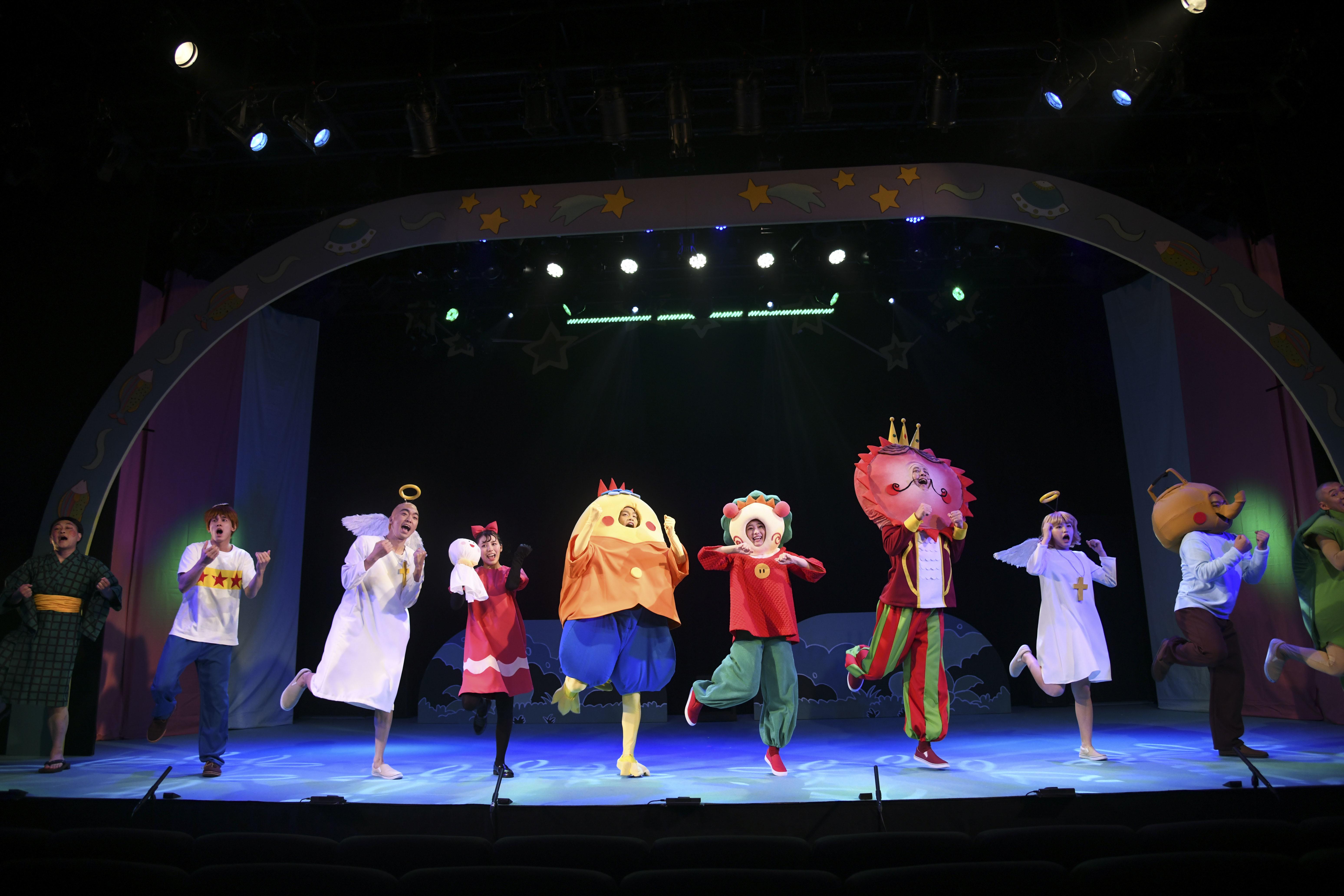 舞台『コジコジ』  (C)️さくらももこ (C)️舞台コジコジ製作委員会