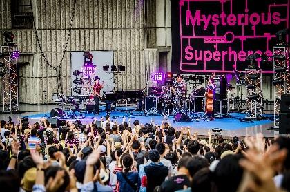 H ZETTRIO、年末ホールツアーの開催を発表 新曲「Make My Day」のMVも公開に
