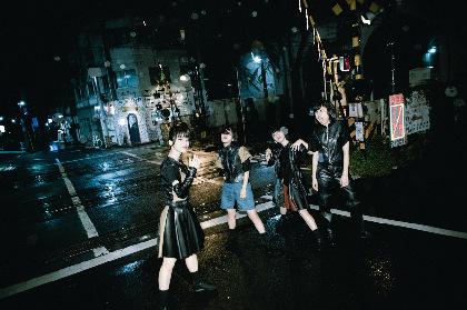 BiS、メジャー2ndフルアルバムのリリースを発表