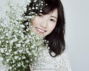 渡辺麻友、初のソロアルバムを12月にリリース決定 これまでの軌跡が詰まった『まゆゆ想い出アルバム』も