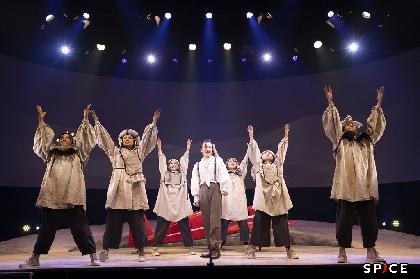 「演劇の毛利さん」より音楽劇『星の飛行士』が開幕、一人じゃないことを感じられる幸せな物語とは 舞台写真と出演者コメントが到着