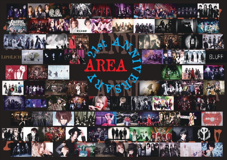AREA 21st Anniversary