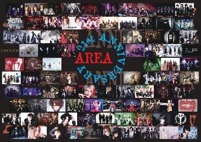老舗ライブハウス高田馬場AREAが21周年! みんなの居場所になれるライブハウスへ