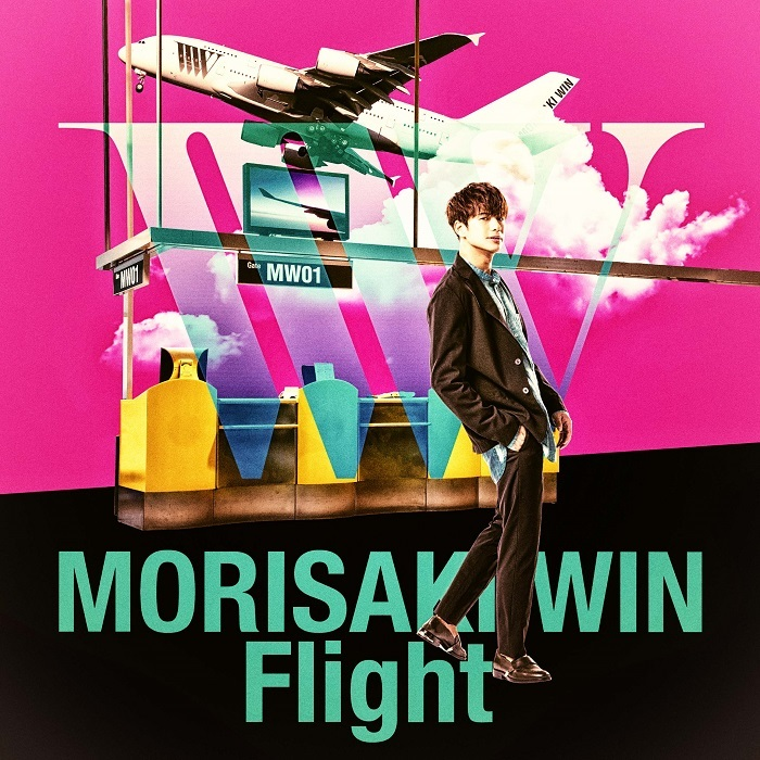 『Flight』初回盤