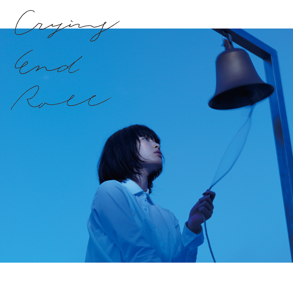 indigo la End『Crying End Roll』初回盤
